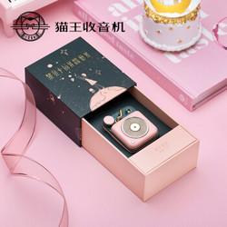迷你音响什么品牌好_猫王收音机 MW-P1原子唱机B612便携式复古蓝牙音箱音响智能语音 ...