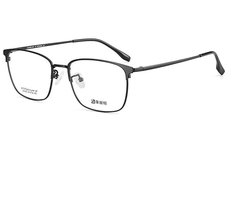 近视眼镜男明月镜片超轻商务眼镜框架男可配度数网上配眼镜P9523
