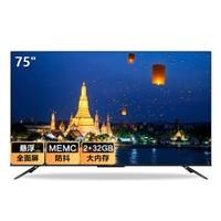 Hisense 海信 E5D系列 75E5D 75英寸 4K超高清(3840*2160) 电视