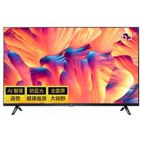 TCL 65L2 65英寸 4K液晶电视