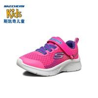 SKECHERS 斯凯奇 302016N 女童运动鞋