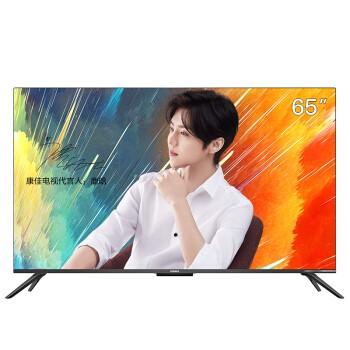 康佳(KONKA)65A10 65英寸 4K超高清 超薄金属机身 3GB+64GB大内存 全景AI智慧屏 全面屏 智能电视