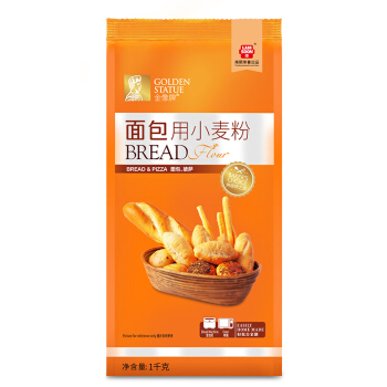 金像牌(GoldenStatue)面包用小麦粉 高筋面粉  烘焙原料 1kg *4件