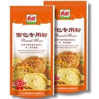 面包粉高筋面粉 北美小麦面包机烤箱专用 1kg×2包
