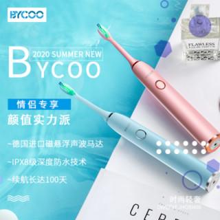 BYCOO电动牙刷学生党女生男士情侣套装成人全自动充电式软毛牙刷 宝石蓝 BYCOO H9