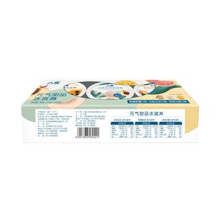 BAXY 八喜 元气甜品冰淇淋 90g*3盒( 黑糖麻薯口味+白桃乌龙口味+杨枝甘露口味)