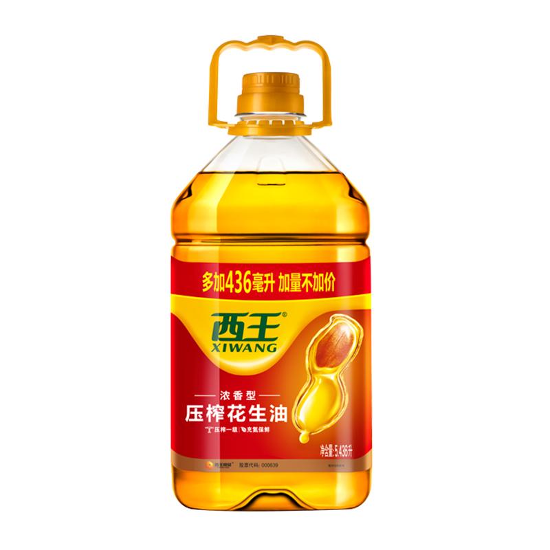 88VIP、限华南 : XIWANG 西王 浓香压榨花生油 5.436L