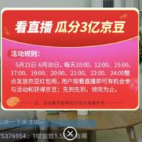 最后6小时:在京东下过单的值友看过来,可领100~300京豆(限领取任务用户)