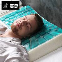 慕思 意大利进口凝胶颈枕椎枕 颗粒护颈枕成人助睡眠单人枕芯082