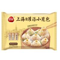 三全 上海灌汤小笼包 450g*2