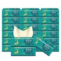 纸巾抽纸整箱24包大包32包家用实惠装大号餐巾纸面巾纸卫生纸纸抽