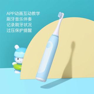 小米(MI)米兔儿童声波电动牙刷充电3-6-12岁小孩防水宝宝幼儿软毛刷头APP设置档位米家电动牙刷