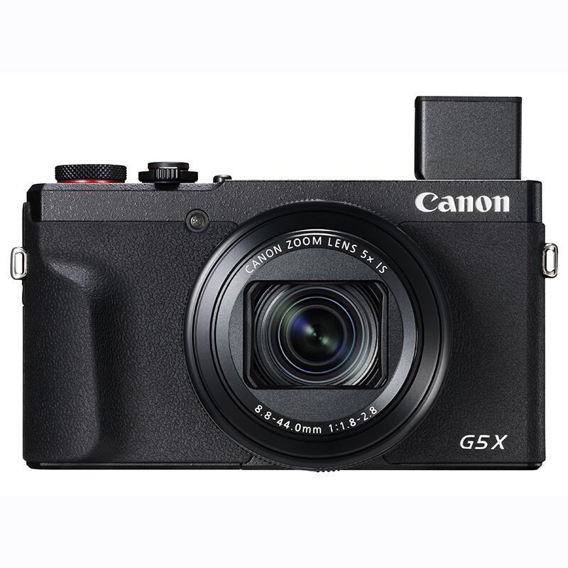 Canon 佳能 G5 X Mark II 1英寸数码相机 黑色(8.8-44.0mm、F1.8-F2.8)