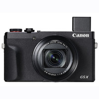 学生专享、PLUS会员:Canon 佳能 G5 X Mark II 1英寸数码相机 黑色(8.8-44.0mm、F1.8-F2.8)