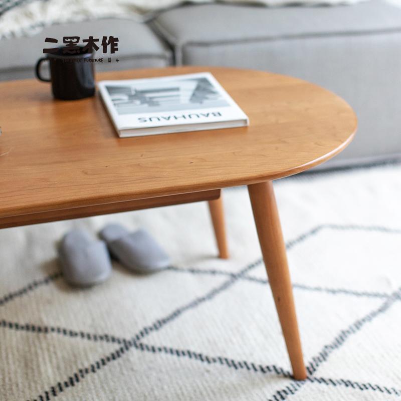 二黑木作 胶囊形茶几 北欧日式实木抽屉储物矮桌客厅收纳简约茶桌