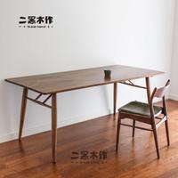 二黑木作 好吃餐桌 北欧实木餐桌家用小户型电脑桌书桌办公桌饭桌