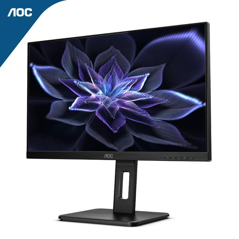 AOC Q24P2C 23.8英寸 2K商用显示器