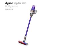 Dyson 戴森 Digital Slim Fluffy Extra V10手持吸尘器