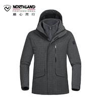 NORTHLAND 诺诗兰 GS075609 男防款三合一旅行冲锋衣