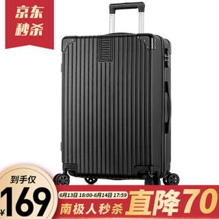 南极人(NanJiren)拉杆箱24英寸万向轮耐磨抗摔行李箱复古款男女轻盈大容量旅行箱密码箱 黑色