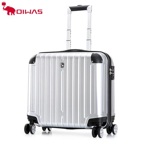 变色龙爱华仕商务拉杆箱男旅行箱女16寸行李箱万向轮14寸电脑隔层