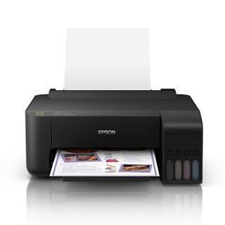 EPSON 爱普生 L1118 墨仓式彩色打印机 内置小白会员版