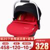 fengbaby新生儿汽车安全座椅宝宝便携车载提篮式婴儿童摇篮0-15个月FB-806PH红黑色