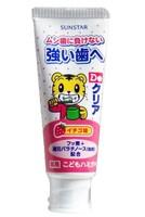 Ora2 皓乐齿SUNSTAR巧虎儿童护理牙膏 草莓味 70g 单支装 *5件