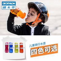 迪卡侬儿童水杯小学生防摔幼儿园宝宝外出便携运动直饮带水壶架KC 蓝色