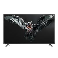 CHANGHONG 长虹 D3F系列 39D3F  39英寸 高清液晶电视  黑色