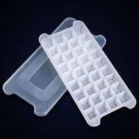 可可尚佳 PP材质冰格36格 带盖
