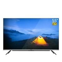 双11预售:SKYWORTH 创维 5t 55 电视机