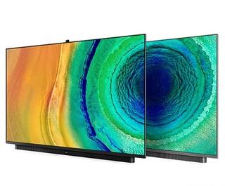 HUAWEI 华为 智慧屏系列 HEGE-550B  V55i-B  55英寸 4K超高清(3840*2160) 电视