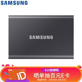 三星(SAMSUNG) 1TB Type-c移动硬盘 固态PSSD T7 超极速NVMe高速传输1050MB/秒 太空灰MU-PC1T0T