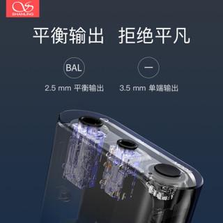 山灵(SHANLING) UP4蓝牙耳放音频放大器支持全格式无损蓝牙解码HIFI音质带麦声卡LDAC 黑色
