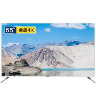 KONKA 康佳 B55U 55英寸 4K超高清液晶电视 银色