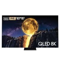 SAMSUNG 三星 Q950TS系列 QA65Q950TSJXXZ 65英寸 8K超高清(7680*4320) 电视