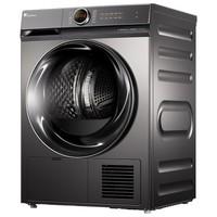 Littleswan 小天鹅 TH100-H36WT 热泵式干衣机 10公斤