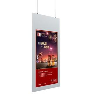 仙视 Goodview D43H1 43英寸双面屏广告展示机/数码海报屏/数字标牌