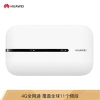 搞机测评 篇五十六:华为随行WiFi 3测评:外出不惧WiFi安全隐患