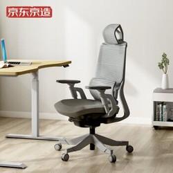 京东京造 电脑椅办公椅 Z9人体工学椅电竞椅 圣殿灰