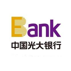 光大银行 X 必胜客/海底捞  5折优惠