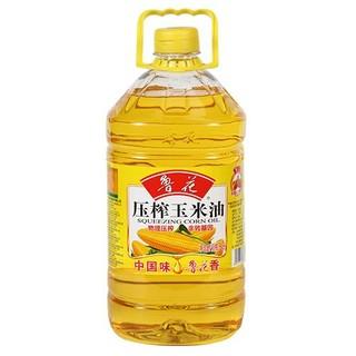 鲁花物理压榨玉米油5L  非转基因 食品 食用油