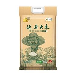 福临门 绥滨大米 长粒香 5kg *2件