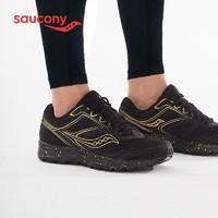 Saucony 索康尼 COHESION S20471 男士跑步运动鞋