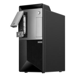 联想(Lenovo)扬天P680 九代英特尔酷睿i5 创意设计台式电脑主机(i5-9400 8G 1T+256G GTX1660Ti 四年上门)