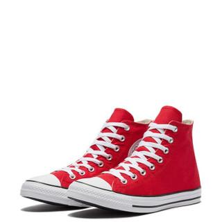 CONVERSE 匡威 Chuck Taylor All Star 165694C 男/女士帆布鞋