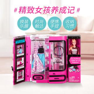 芭比娃娃Barbie梦幻衣橱手提礼包女孩公主换装生日礼物儿童玩具 *2件
