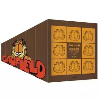 《加菲猫全集:40周年典藏版》(套装共30册,赠送加菲猫手账+定制版纪念邮票)