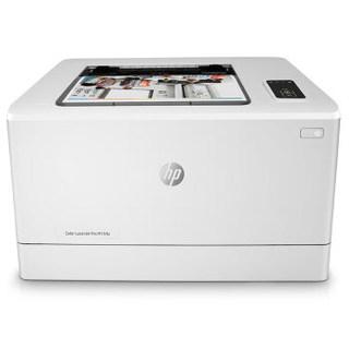 HP 惠普 Colour LaserJet Pro M154a 彩色激光打印机